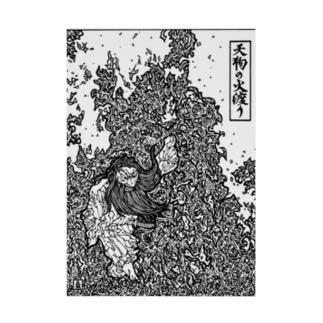 天狗の火渡り Stickable tarpaulin