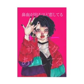 「鼻血が出るほど恋してる」B Stickable poster