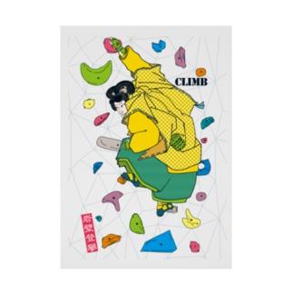 牛若〈岩壁登攀〉 Stickable poster