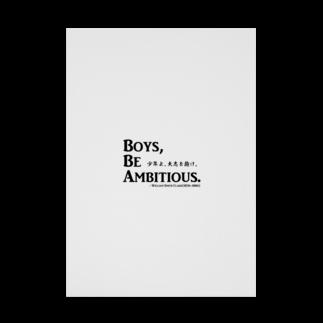 アタマスタイルの名言:「少年よ、大志を抱け」(Boys, Be Ambitious.):クラーク博士 Stickable tarpaulin