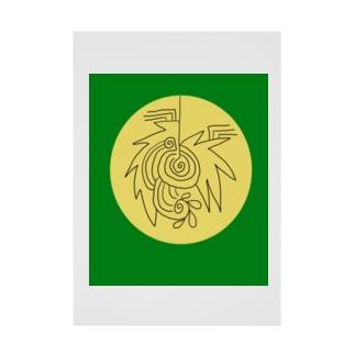JUNSENSETA(瀬田純仙)文明7円盤の石碑 Stickable tarpaulin
