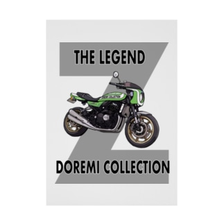 Doremi 900RS GREEN Stickable poster