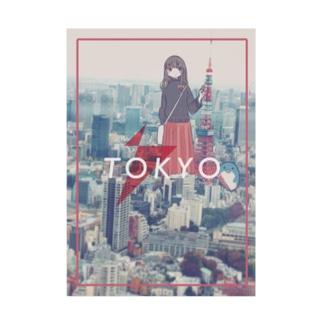 Hello Tokyo Stickable tarpaulin