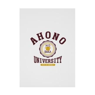 アホの大学 Stickable tarpaulin