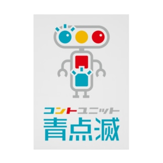 キャラクター+文字 Stickable tarpaulin