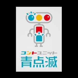 青点滅のグッズ売り場のキャラクター+文字 Stickable tarpaulin