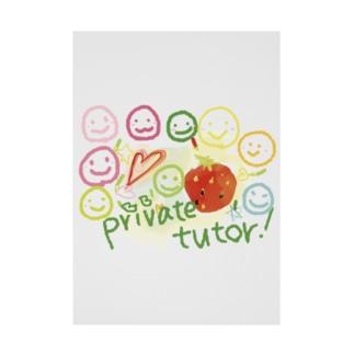 private tutor! Stickable tarpaulin