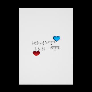 にゃんたみ屋の数学公式シリーズ4~円の方程式 Stickable tarpaulin