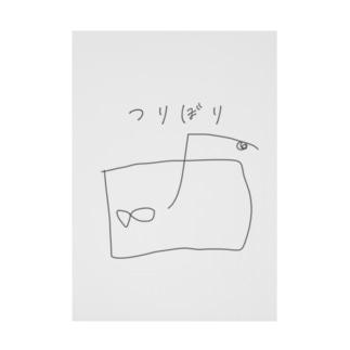 つりぼり Stickable poster