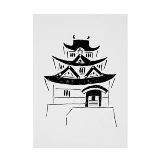歴史デザイン「お城」 Stickable poster