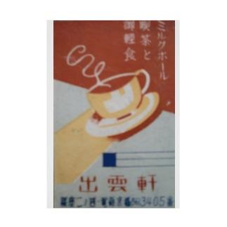 レトロTOKIO ミルクホール出雲軒 Stickable poster