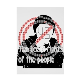 Stop the basic rights of the people(国民の基本的な権利を停止) Stickable tarpaulin