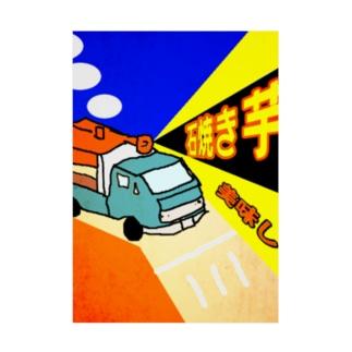焼き芋屋の車の広告 Stickable tarpaulin
