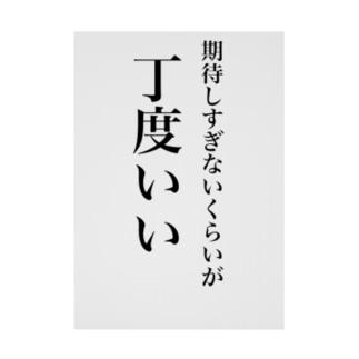 名言シリーズ縦書き Stickable poster