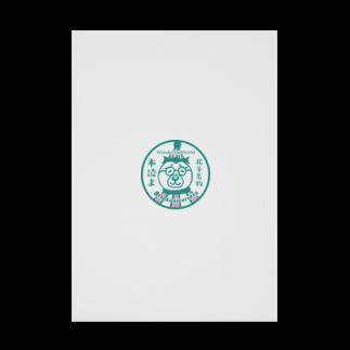吉村デザイン事務所の本を読まない人の本屋 Wonderful World Stickable tarpaulin