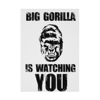 BIG GORILLA IS WATCHING YOU Stickable poster