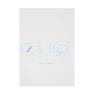 INU to NEKO Stickable tarpaulin