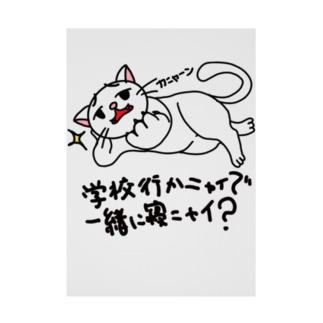 ダレネコ Stickable poster