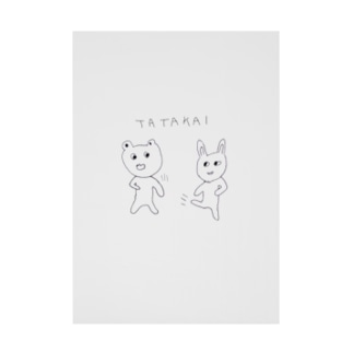 TATAKAI Stickable poster
