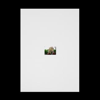 2020 WORLD TOP ARTIST modern art SHION world top photographer most expensive artの2020 WORLD PHOTO MUSEUM official TOP Garden Flower ARTIST best photographer Elshionz world Auction Most Expensive Art billion photo Most Famous world-union-market.com 世界 トップアーティスト ランキング 写真 オークション 高額 現代アート © Earth Community EFC アート worldnewscommunity.com Stickable tarpaulin
