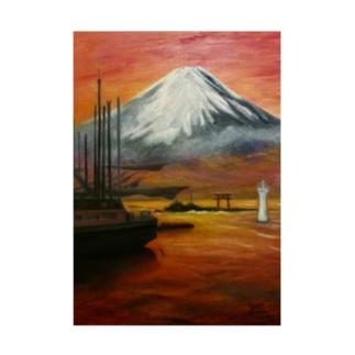 YOSHIKO MIYAHARA「森戸海岸からの富士」 Stickable tarpaulin
