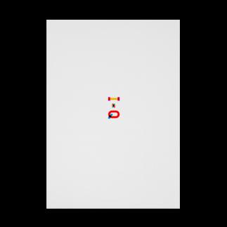 marikiroのIQ initial Stickable tarpaulin