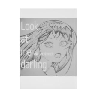 こっち向いてダーリン〜リメイク版 Stickable poster