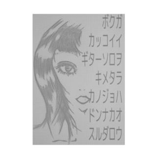 ギターソロ Stickable poster