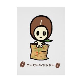 コーヒーレンジャー緑 Stickable poster
