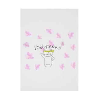 花まみれ Stickable poster