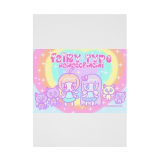 fairy type NAMACOLOVE Stickable poster