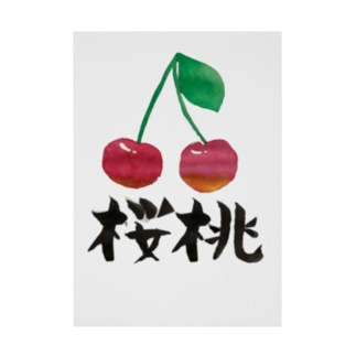cricchiのさくらんほ🍒桜桃 Stickable tarpaulin