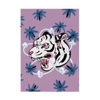 tiger park Stickable tarpaulin