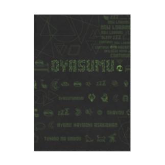 DiGiTAL-OYASUMU Stickable poster