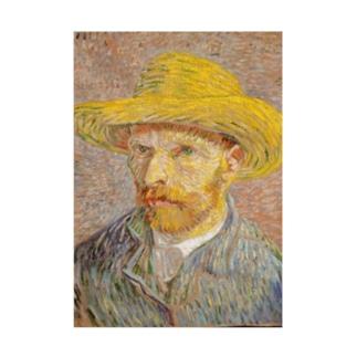【世界の名画】ゴッホ『麦わら帽子をかぶった自画像』 Stickable poster