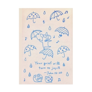 Donkey in the Rain Stickable poster