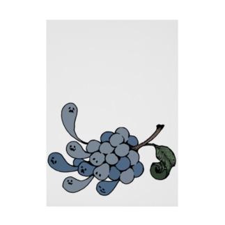青い実のおばけ Stickable poster