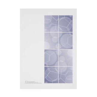 ベンゼン⌬ × chemistry Stickable tarpaulin