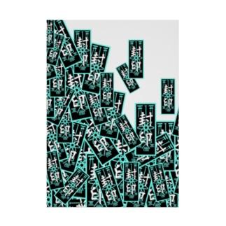 御札 縦緑 Stickable poster