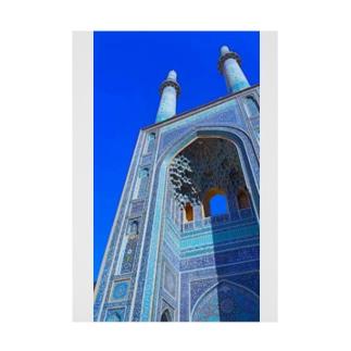 ヤズドのモスク Stickable poster