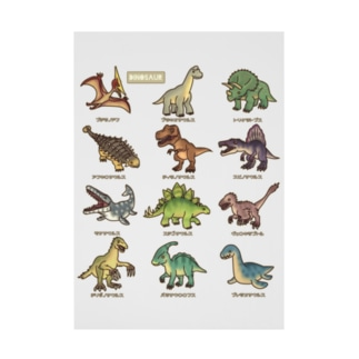 恐竜図鑑 Stickable tarpaulin