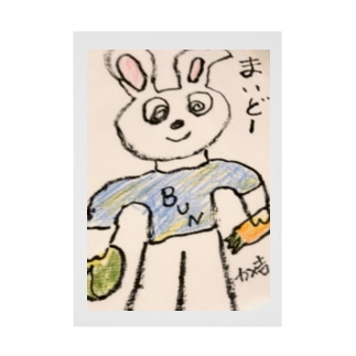 ウサギのBUN・アルバイト Stickable poster