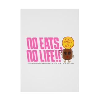 MIMMIとしのぶの、No Eats, No Life Stickable poster