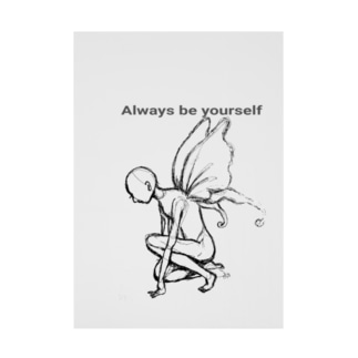 Always be yourself.05 Stickable poster