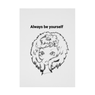 Always be yourself.013 Stickable poster