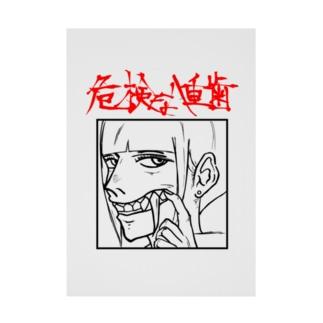 危険な八重歯 Stickable poster