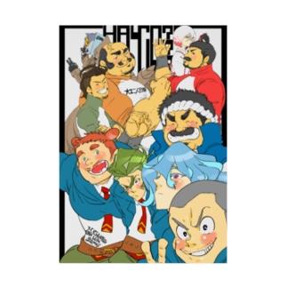 ハルコのキャラクター盛り合わせ Stickable Poster