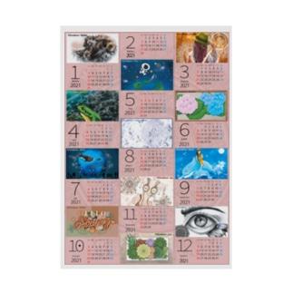 カレンダー2021(あか) Stickable poster