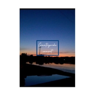 Countryside sunset 〜田舎の夕焼け〜 Stickable poster