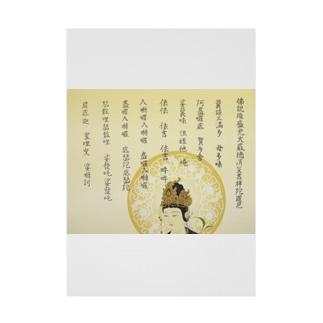 消災吉祥観音の聖なるお守りグッズ Stickable poster